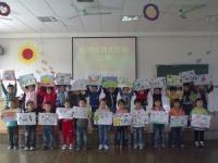 福州市台江区龙祥幼儿园