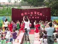 福州市鼓楼区私立小博士幼儿园