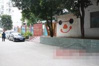 福州市鼓楼区杨桥中心幼儿园