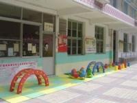 福州市南公幼儿园