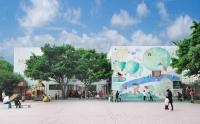 福州市鳌峰飞翔幼儿园