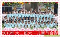 福州市台江区迎晖幼儿园