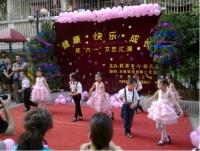 福州市台江区新港街道中心幼儿园