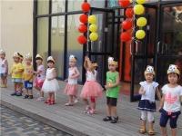 福州晋安区红黄蓝幼儿园