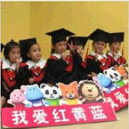 漳州早教中心|漳州早教亲子园|漳州早教幼儿园|漳州早教机构|漳州幼儿教育|漳州早期教育